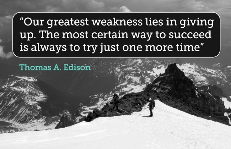 61 Best Ideas About Inspirational Quotes On Pinterest