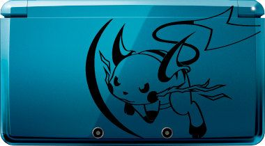 Various Nintendo and Pokemon vinyl decals for 3DS for sale. Must remember to get myself one of these.