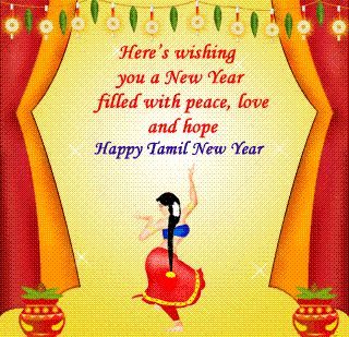 "Puthandu Vazthukal"" Happy Tamil new Year 2011"