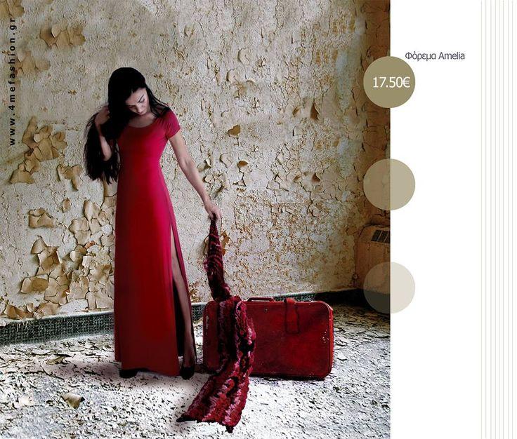 Φόρεμα Amelia  - RED