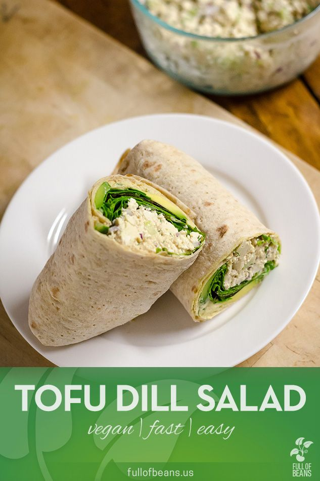 This Tofu Dill Salad is a perfect sandwich filler, salad topper, and is all-around fast and portable! Weekday or weekend, its a great lunch idea for work or the beach! #wraps #veganlunchideas #tofusalad #fast #simple #vegan #dairyfree