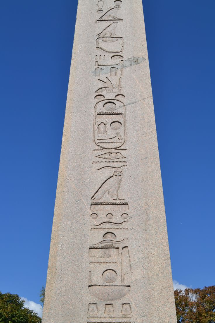 17 Best ideas about Obelisk Of Theodosius on Pinterest ...