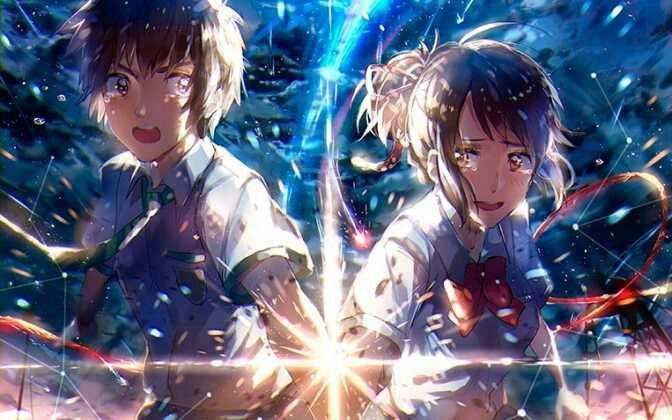 The Wallpaper Of Anime Your Name Anime Kimi No Na Wa Anime Films