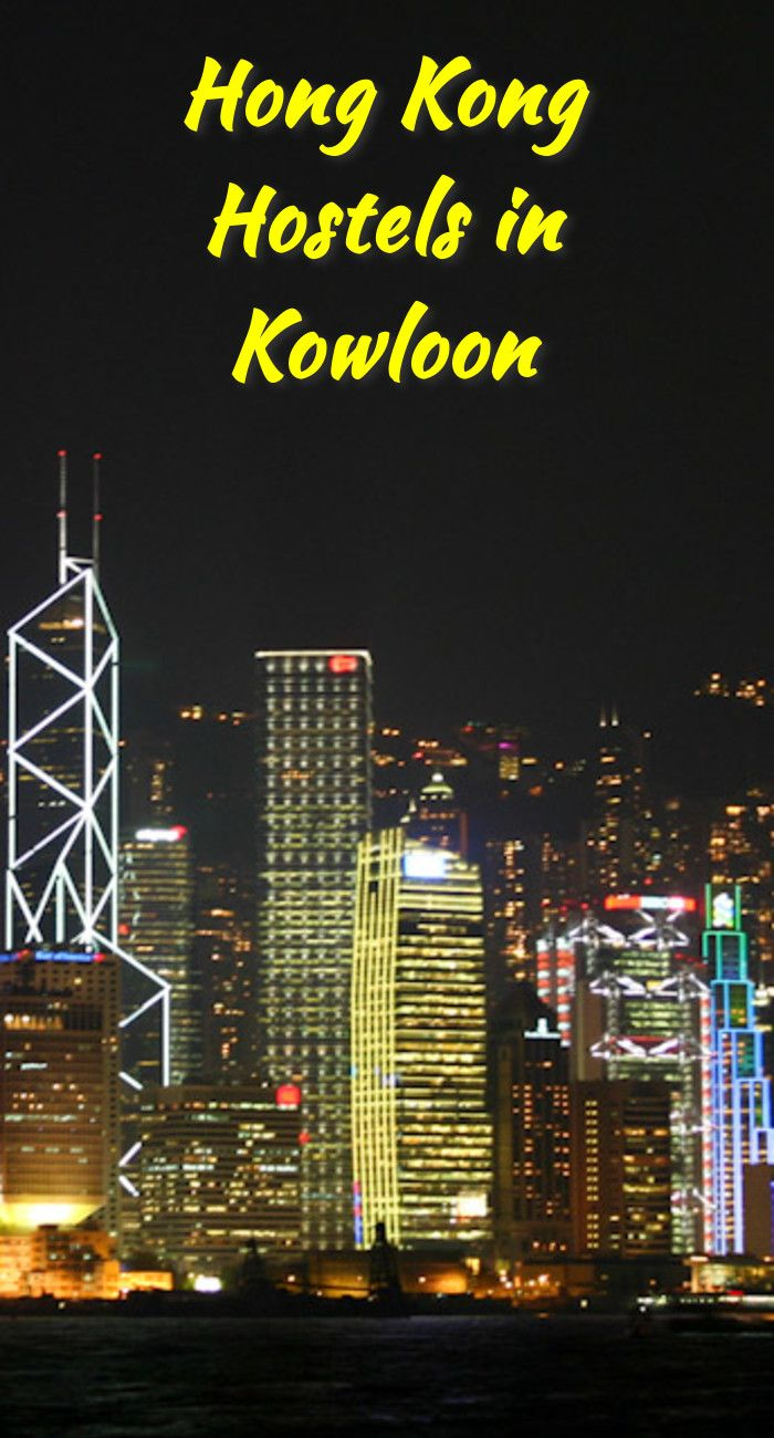 Hong Kong Hostels in Kowloon: Hong Kong is a vibrant city that can be overwhelming for travelers when they first arrive. Visitors will find…