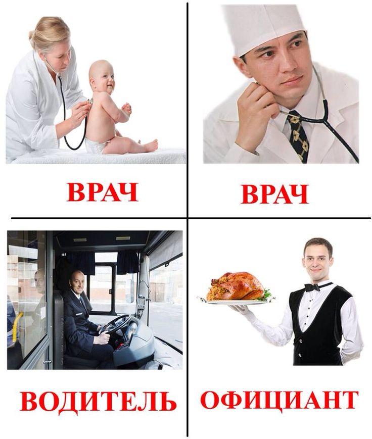 Dictionary Russian Language At 74