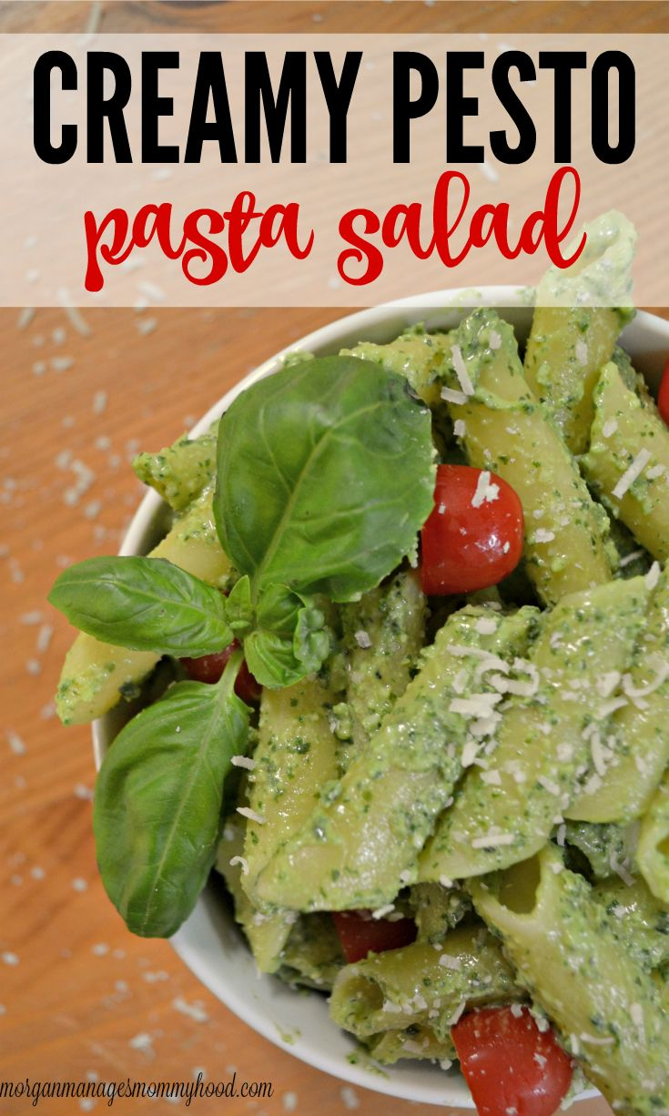This Creamy Pesto Pasta Salad is perfect as a side or as a main dish with the addition of some grilled chicken. It's the perfect dish for summer!