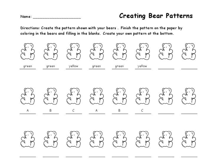 creating bear grade 1 3 school ideas math notebooks math patterns first grade. Black Bedroom Furniture Sets. Home Design Ideas
