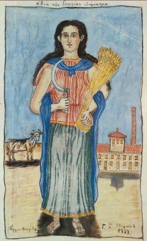 η Θεα της Γεωργιας Δημητρα, Θεόφιλος Κεφαλάς - Χατζημιχαήλ | Καμβάς, αφίσα, κορνίζα, λαδοτυπία, πίνακες ζωγραφικής | Artivity.gr