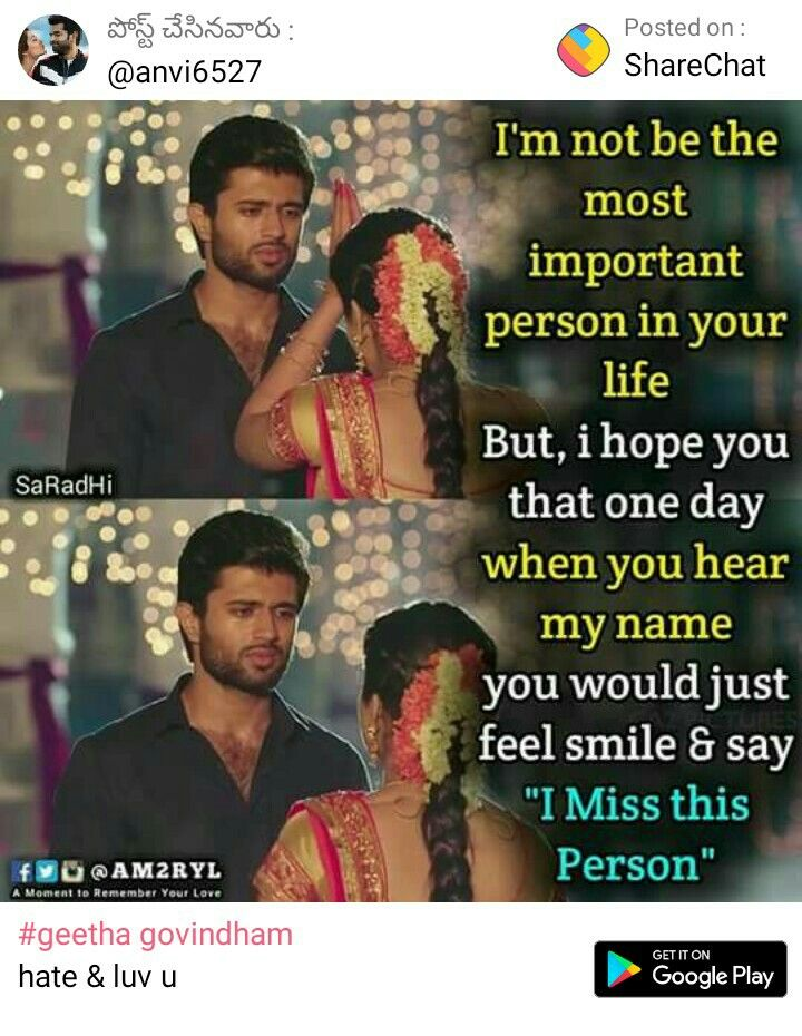 Pin By Monika On Sharechat Movie Love Quotes Reality Quotes English Love Quotes Wallpaper hd love couple sharechat