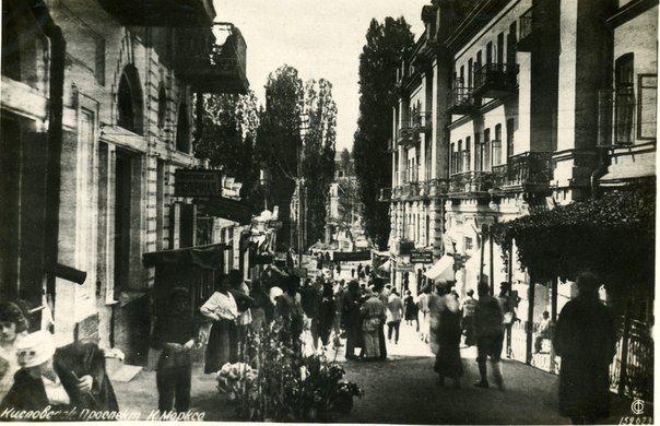 Кисловодск 1935 года