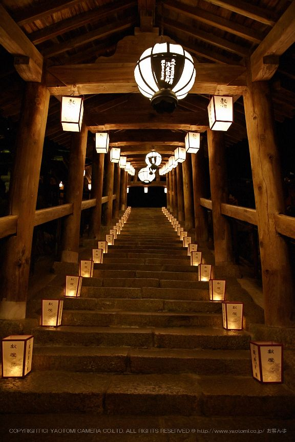 Hase-dera Temple, Guanyin ten thousand 燈会 _IMG_4884Cap (24mm, F4.5, iso1600, SIGMA24_105, 5DmarkII) 2013yaotomi.jpg