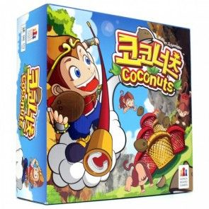 "Coconuts ""Crazy Monkey Game!"" + 36 Coconut Bundle $42.45 #boardgame #coconut #kids #family #gift #monkey #maydaygames @maydaygames #tabletop #tabletopgames"