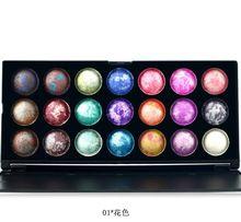 21 Kleur Mode oogschaduw palet Cosmetica Minerale Make Up up Oogschaduw Palet oogschaduw set voor vrouwen 4 Stijl kleur(China)