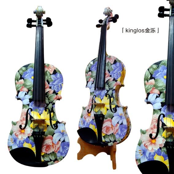 did u like colorful violin ?