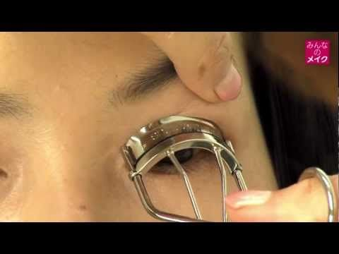 新見千晶さんが教えるメイク 「一重さんのデカ目」 - YouTube