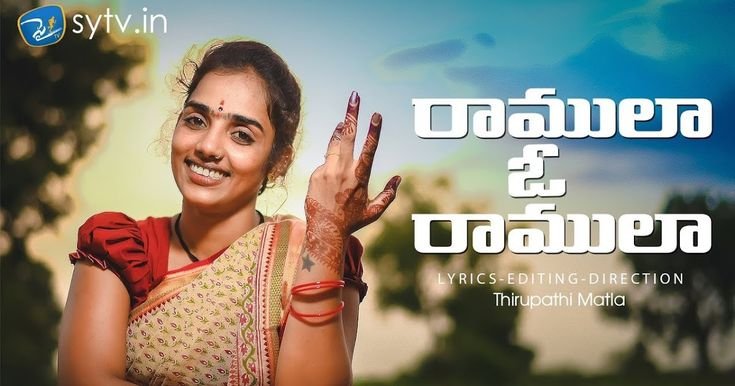 Naa Song I Telugu Songs Download Lover Songs Naa Songs Telugu Mca Songs Download Lovely Songs Download Hello Songs Do In 2020 Dj Remix Songs Remix Music Dj Remix Music