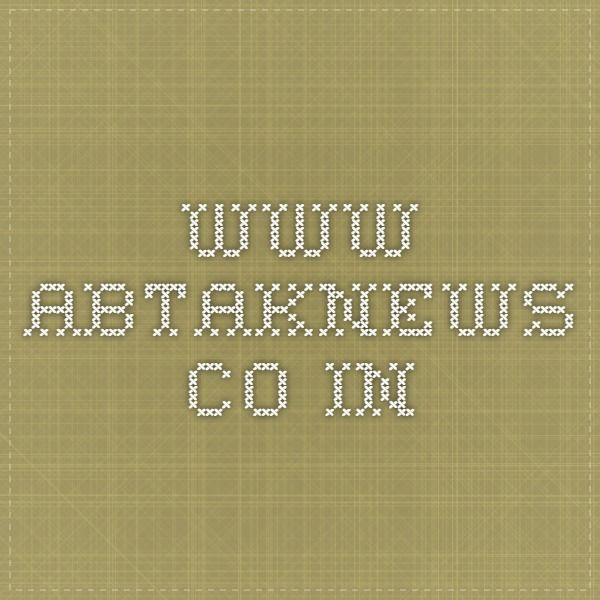 www.abtaknews.co.in