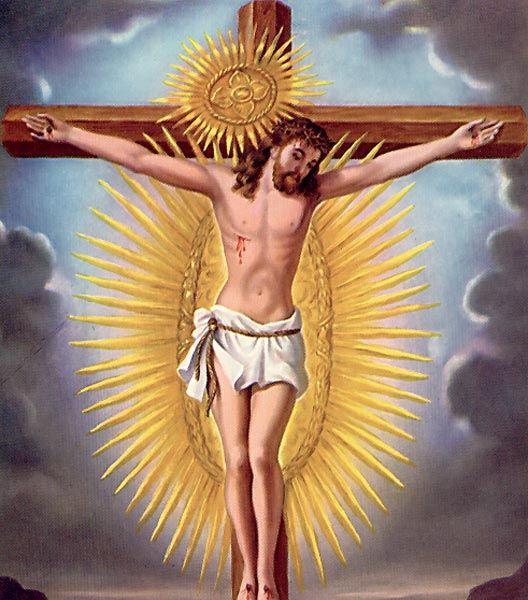 senhor bom jesus | ... Divino Salvador de Cristino Castro-PI: Senhor Bom Jesus da Lapa