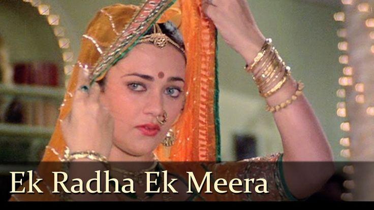 Ek Radha Ek Meera - Mujra - Mandakini - Rajiv Kapoor - Ram Teri Ganga Ma...