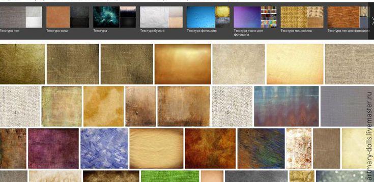 Создание атмосферы фотографии: накладываем текстуру