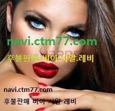 have a nice day. 비아그라 시알리스 후불판매 px.ctm77.com