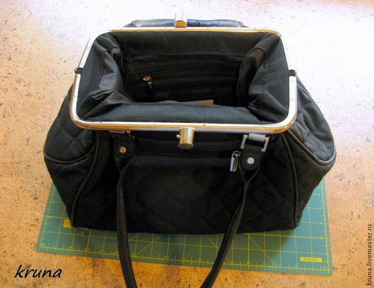 Изготовление сумки с фермуаром, который крепится с помощью стопорных винтов или шурупов. Часть 2 - Ярмарка Мастеров - ручная работа, handmade