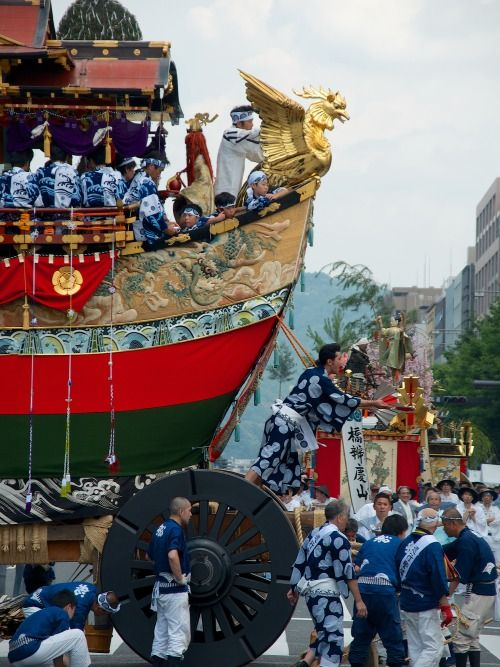 Funaboko - parade of decorated floats/ Gion Festival, [Japan]