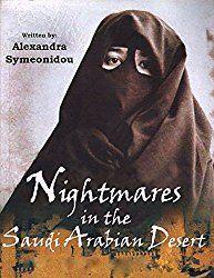 Nuits des cauchemards dans le desert de l'Arabie: Edition francaise (Trilogie  Nuits des cauchemards t. 4) (French Edition)
