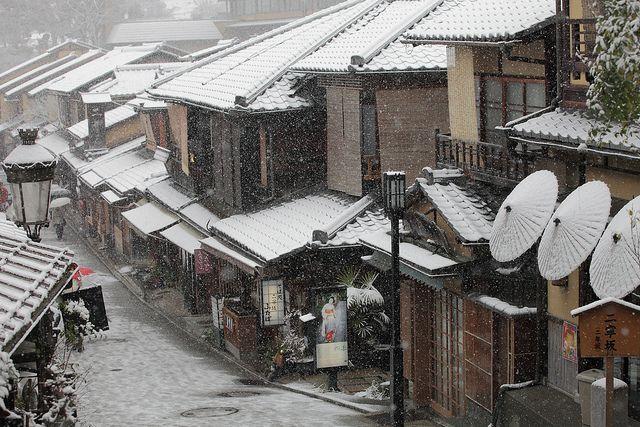 Kyoto in snow, Japan
