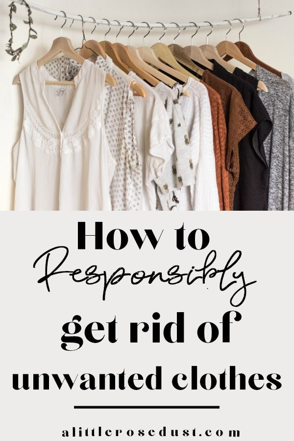 How To Get Rid Of Old Clothes Responsibly A Little Rose Dust Unwanted Clothes Clothes Clothes Swap