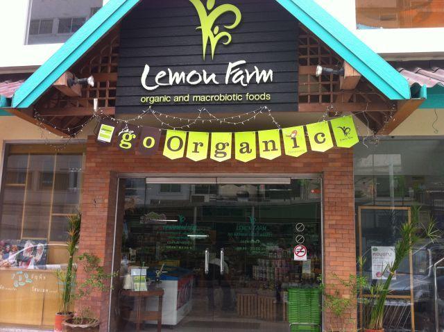 Lemon Farm: Organic and Macrobiotic Food, Petrochemicals Sold Separately