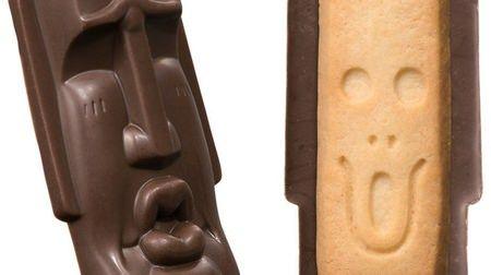 モアイの顔面をかたどったお菓子チョコレイ島のモアイがシュール--キモかわいい表情は9種類