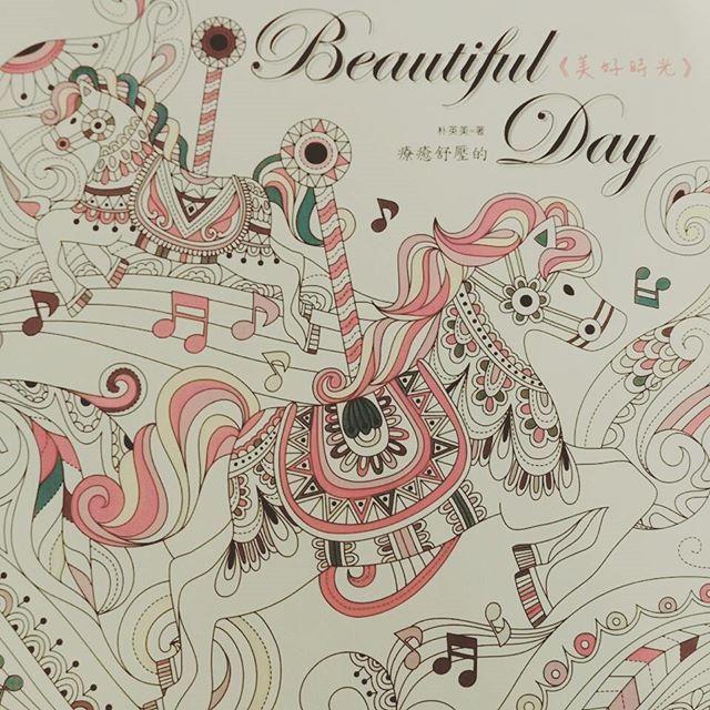 7 Best Beautiful Da Y Images On Pinterest