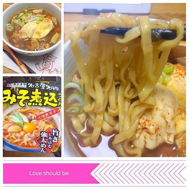 いつみちゃんがくれた味噌煮込みうどん、めちゃめちゃモチモチで美味しい〜(≧∇≦)これが袋麺とは思えない〜 - 59件のもぐもぐ - 味噌煮込みうどん〜 by morimi32
