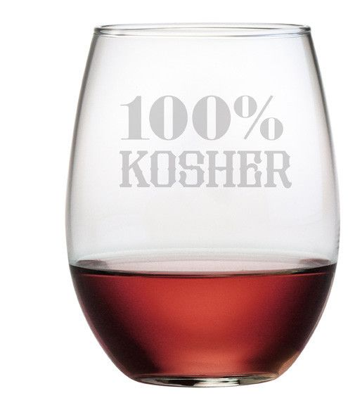 No doubt about it, the beverage served in these stemless wine glasses is 100% Kosher.  This is a cute set of stemless wine glasses perfect for wine, juice, tea or a cocktail.