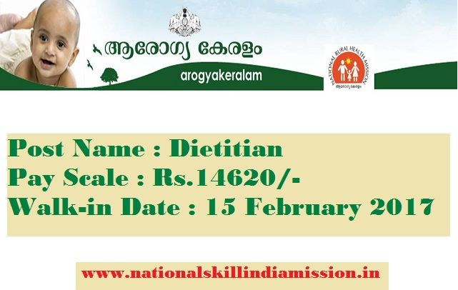 DEGREE/DIPLOMA/PG JOBS  National Health Mission (Arogyakeralam) Malappuram invites application for the post of Dietitian. Walk-in-interview on 15 February 2017.  Job Details :  Post Name : Dietitian Pay Scale : Rs.14620/- Eligibility Criteria :  Educational Qualification : Candidates should have a Degree/ Diploma / post Graduation. Age Limit : as on 01.02.2017  – 40 years Job Location : Malappuram  Selection Process : By interview  Walk In Venue :  For more details click: