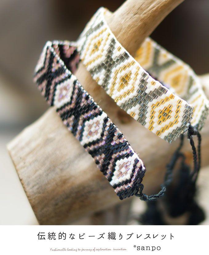 【楽天市場】「sanpo」伝統的なビーズ織りブレスレット 6/20新作:cawaii
