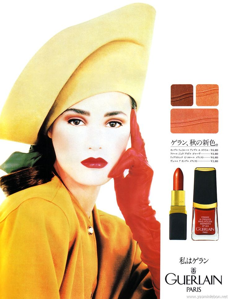vampdreaminginhollywood:  Guerlain, 1988 Model: Yasmin Le Bon