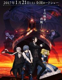 Kuroshitsuji Movie: Book of the Atlantic anime | Watch Kuroshitsuji Movie: Book of the Atlantic anime online in high quality