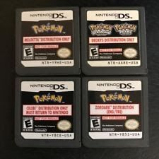 Nintendo DS Pokemon Distribution cart only Not For Resale NFR Lot of 4