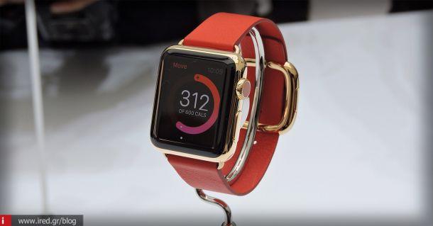 Είστε αγανακτισμένοι για την έκδοση Apple Watch Edition; τότε ανήκετε στους πτωχούς