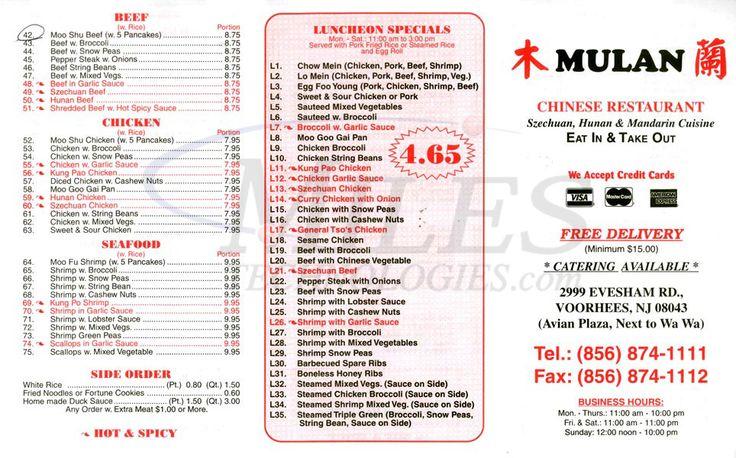 Chinese Restaurant New Year Menu