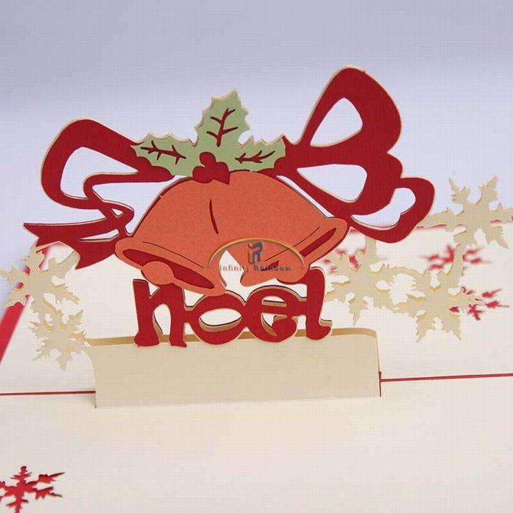 2016 Домашнего Декора Рюш Бумагу для Оригами Рождество 3d Chirstmas Белл Открытки Всплывающие Карты Приветствие Приглашение бесплатная Доставка