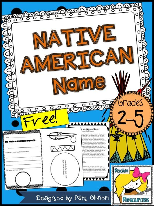 Native American Myth Writing - Creating Our Own Creation Stories