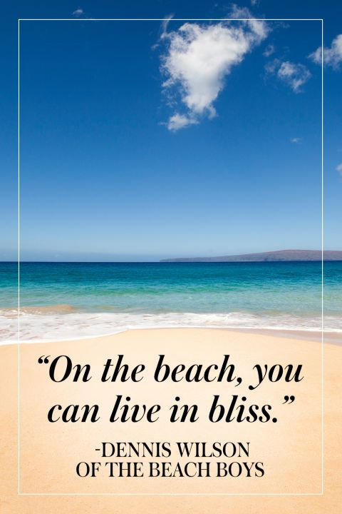 If only we lived on the beach!
