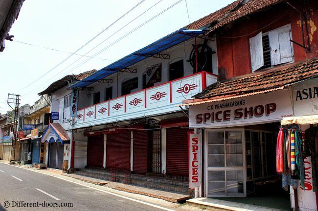 Spice shop, Jew Town Road, Cochin, Fort Kochi