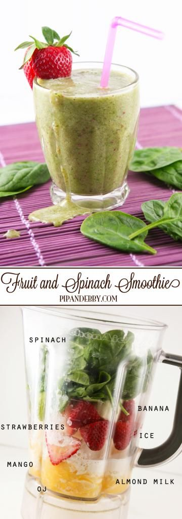 Fruit and Spinach Smoothie | Super healthy and way more delicious, this drink will revive you for your next workout!