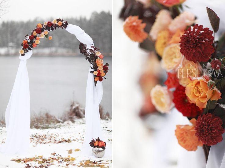 Свадебная арка в осеннем стиле на открытом воздухе