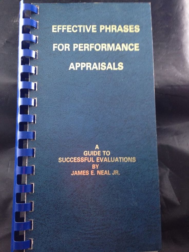 effective phrases for performance appraisals james neal pdf