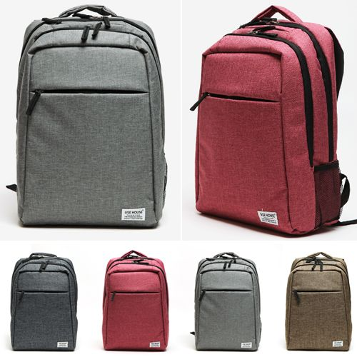 Laptop Backpack for Men College Backpacks School Bags USE HOUSE 004 | chanchanbag.com | Design makes you feel satisfied Stylish Laptop Backpack for Men